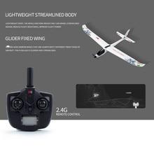 Рыболовный Дрон iqos WL XK-A800 EPO фиксированное крыло 5CH планер размах крыльев 780 мм пульт дистанционного управления Самолет pgytech посадочная площадка