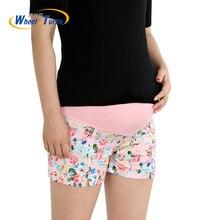 [Пшеничная черепаха] летние шорты с цветочным принтом для беременных; Ультратонкие модные брюки для беременных женщин; шикарные короткие брюки для беременных