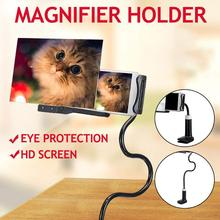 Adjustable Mobile Phone High Definition Projection Bracket 3 Size Flexible All Angles Phone Tablet Holder 3D HD Screen Magnifier
