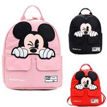 2-7 Years Cute Kindergarten Primary Plush School Schoolbag Child Boy Tourist Child Mickey
