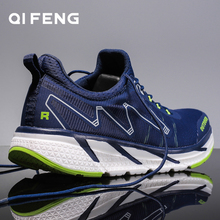 Men Women Outdoor Sports Running Shoes U