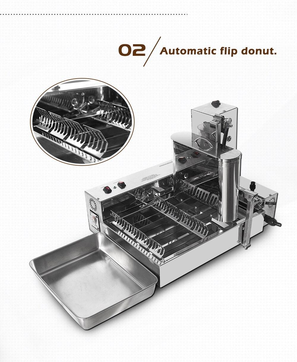 DM4-25六本自动甜甜圈机_07