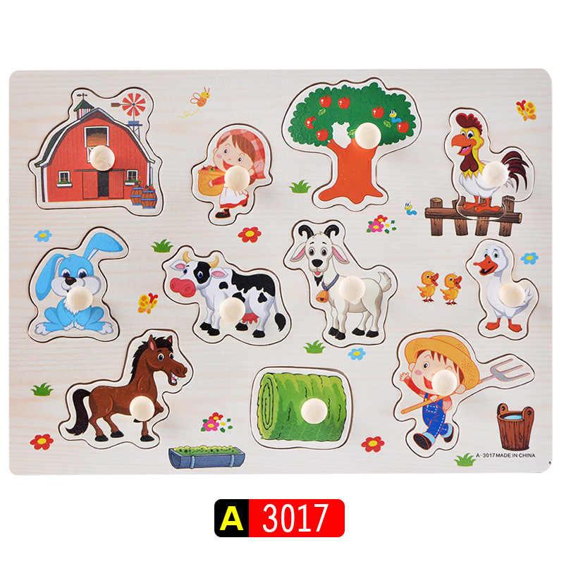 Puzzle Kayu MP102 Seri Hewan Peternakan Ayam Ternak Kambing Kelinci Kuda Kartun Jigsaw Baik untuk Anak-anak Teka-teki Mainan untuk Anak hadiah