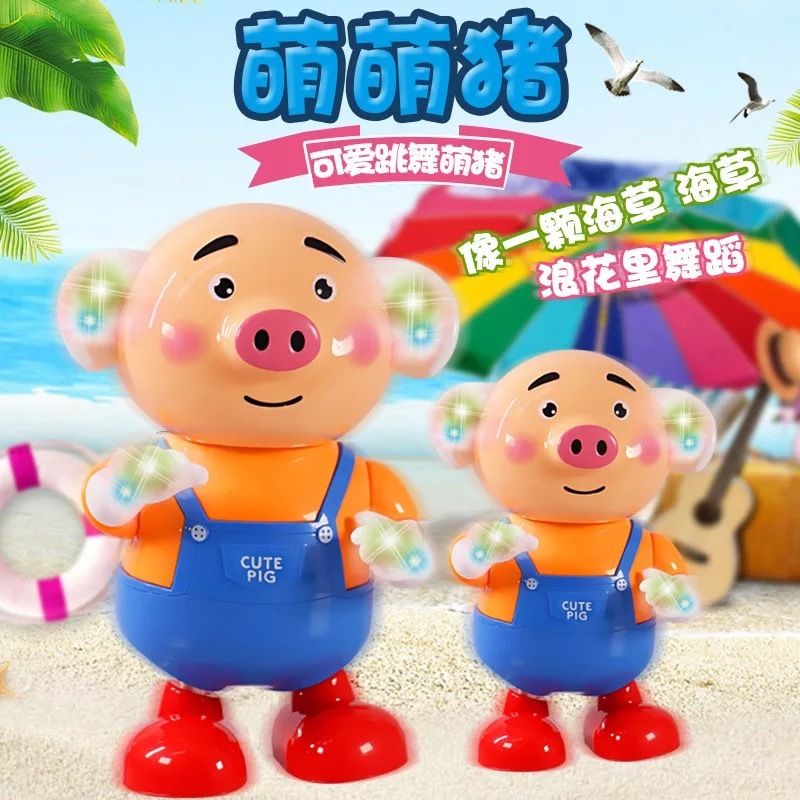 Douyin Celebrity Style Children Seagrass Dance Dancing Pigskin Will Dancing Singing Walk Light Included Light Momo Pig Electric