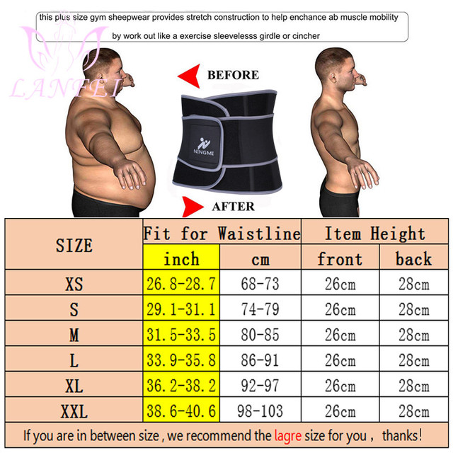 LANFEI slimming weight loss fat burner shit men sweat waist trainer trimmer belt hot neoprene body shapers tummy control corset 3