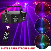 Лазерная проекция лампа DMX 9 глаза лазерный стробоскоп узор RGB контроллер дистанционного управления для ночного головной светильник проект...