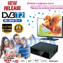 HD darmowa Dvb T2 Tuner TV DVB T2 DVB-C Dvb-t2 Tuner cyfrowy TV Box H 265 odbiornik Wifi USB IPTV M3u Youtube w języku angielskim t2 Set-Top Box tanie tanio FGHGF CN (pochodzenie) ANALOG HEVC H2 65 DVBT