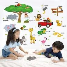 Детская комната Спальня Гостиная Декор Съемная Наклейка на стену