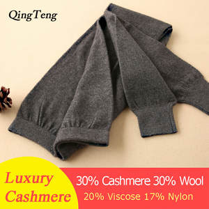 Seamless-Underwear Pants Mens Leggings Long-Johns Winter Warm Hot Real Cashmere for Goat