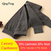 30 Cashmere Real Goat Cashmere Seamless Underwear Men Hot Long Thermals For Winter Mens Leggings Pants Thermos Warm Long Johns
