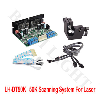 Free Shipping Laser Light Projector DT50Kpps High Scanning Speed Galvanometer Galvo Scanner Laser System Parts