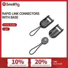 Smallrig Video Schieten Camera Schouderriem Rapid Link Connectors Met Base Voor Smallrig Dslr Camera Schouderriem 2421