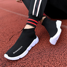 2019 Couples wa zi xie Men And Women Celebrity Style Breathable Fly Woven Korean