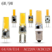 Mini Led Lampada Cob 6W 9W Led Verlichting Silicone Crystal Lampen AC220V DC12V 1505 Smd Kroonluchter Warm Cool wit G4 G9 E14 Led Lamp