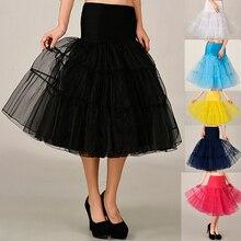 Весна Косплэй юбка женская нижняя 65 см Длина до колена с коротким для свадьбы юбка 3 слоев тюля пышное платье из органзы вечернее платье-пачка