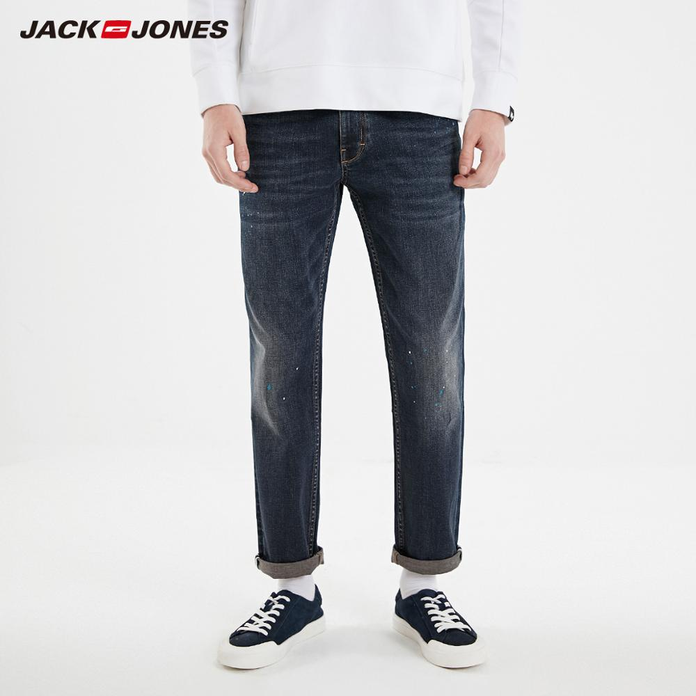 JackJones Men's Loose Straight Fit Stretch Spray Paint Crop Jeans Basic| 219132515