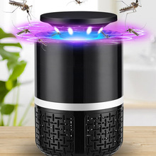 Electric USB Mosquito Killer Lamp Bug Insect Light Anti Fly Moustique Killing Trap Repellent Fly Repeller  For Home Baby Bedroom new usb photocatalyst mosquito killer lamp mosquito repellent bug insect trap light uv light killing trap lamp fly repeller