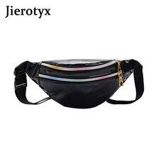 JIEROTYX Punk Girl Fanny Pack Belt Bags Women Pu Leather Fashion Shining Chest Bag Soft Holographic Sac Zipper Pocket