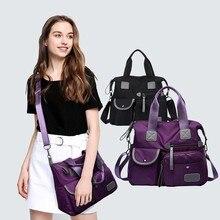 JINGPINPIJU женская сумка на плечо Нейлоновая Сумка водонепроницаемая Повседневная дорожная сумка сумки для спортзала модная Высококачественная женская сумка-мессенджер