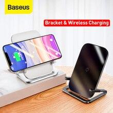 Baseus 15W מהיר צ י אלחוטי מטען שולחני מחזיק אלחוטי מטען Pad עבור iPhone11XS X מקסימום עבור SamsungS10 S9 Stand מטען