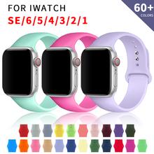 Miękki pasek silikonowy do zegarka Apple Series 6 SE 5 4 3 2 1 38MM 42MM gumowa bransoletka do zegarka pasek do paska iWatch 4 5 40MM 44MM tanie tanio XIYUZHIYI CN (pochodzenie) Inne Od zegarków RUBBER Nowy z metkami for aple 44MM 42MM 40MM 38MM Metal replacement parts