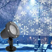 LED Christmas Light Outdoor Waterproof Snowflake Projection