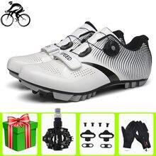 Профессиональная велосипедная обувь кеды для велоспорта Для