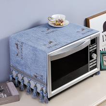 Dust-Cover Cloth Microwave Oven And Multi-Purpose Beautiful Fashionable