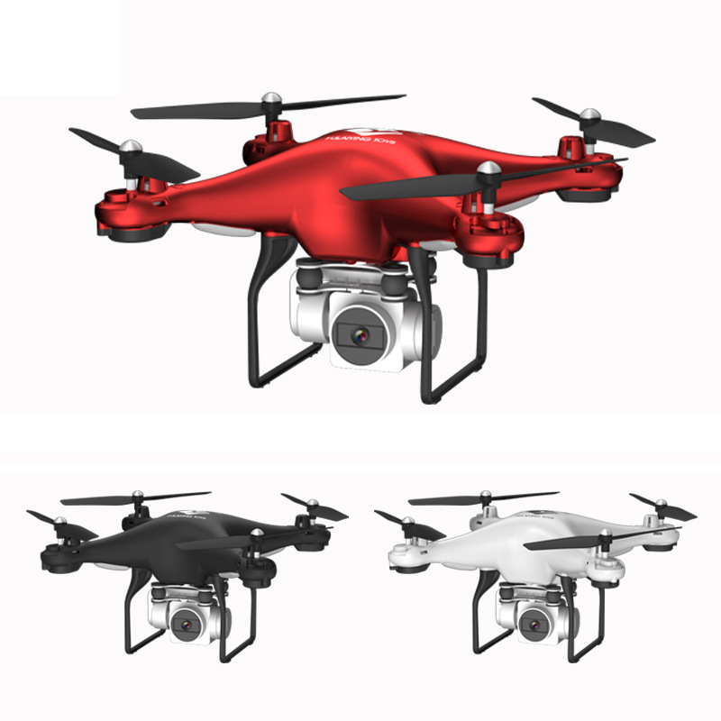 X52/Fir/JS Quadcopter Set High Unmanned Aerial Vehicle Real-Time Transmission High-definition Aerial Photography Cradle Head Ele