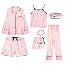 Розовый женский пижамный комплект из 7 предметов пижама искусственного