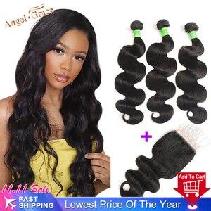 Image 1 - Angel Grace Hair doczepy typu Body Wave z zamknięciem Remy Human Hair 3 zestawy z zamknięciem brazylijskie włosy wyplata wiązki z zamknięciem