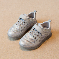 https://ae01.alicdn.com/kf/He2432eb988754ede8f244c76b09733daV/2018-New-Style-Spring-And-Autumn-Children-Sports-Shoes-Baby-Punched-Sheet-Shoes-Men-And-Women.jpg