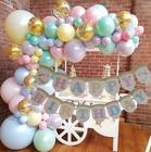 Rainbow Balloons Uni...