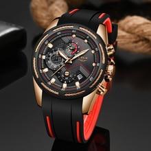 LIGE новые мужские часы Топ люксовый бренд мужские уникальные спортивные часы мужские кварцевые часы с датой водонепроницаемые наручные часы Relogio Masculino
