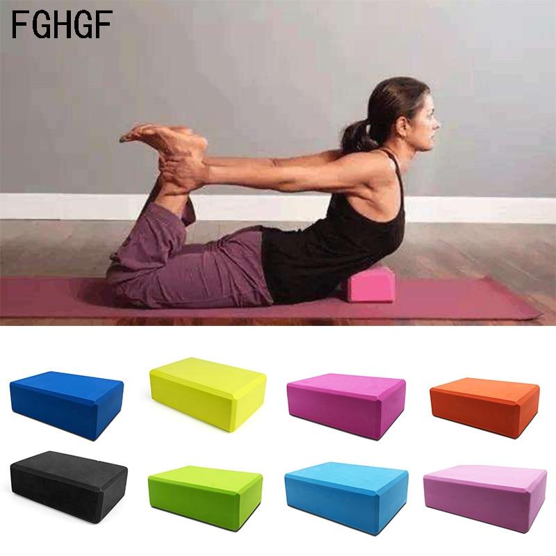 EVA Yoga Brick Colorful Foam Block Yoga Block Exercise Fitness Tool Exercise Workout Stretching Aid Body Shaping Health Training
