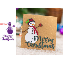 Artistic Words Merry Christmas Kind and Gentle Santa Claus Decorations Metal Cutting Dies Scrapbooking Album Paper DIY Cards Crafts Embossing New 2019