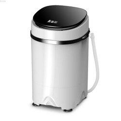 220 V/50 HZ Chigo 3.8kg Top otwórz półautomatyczne gospodarstwa domowego Mini pralka dla dzieci przenośne mycia maszyna klasy 4