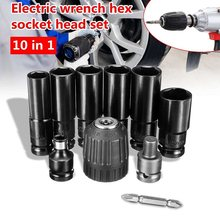10 pcs Electric Wrench Screwdriver hex socket head Kits set for Impact Wrench Drill(China)