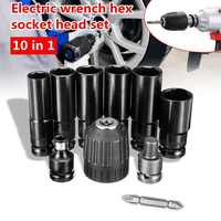 10 pcs Electric Wrench Screwdriver hex socket head Kits set for Impact Wrench Drill