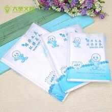 Dasen новые продукты высшего класса экологически чистые рециркуляции прозрачные Slipcover Young STUDENT'S китайская книга математики C