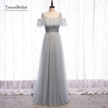 Silver Gray A Line Long Prom Dresses V Back Lace Up Bling Bl