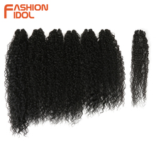 FASHION IDOL Afro Kinky Curly Hair Bundles 7pcs/pack 22 26inch Ombre Nature Black Color Synthetic Hair Weave Bundles Curly Hair