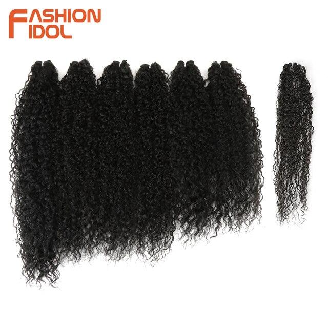 แฟชั่นIDOL Afro Kinky Curly Hair Bundles 7 ชิ้น/แพ็ค 22 26 นิ้วOmbreธรรมชาติสีดำสีสังเคราะห์ผมสานชุดผมหยิก
