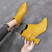 Women High Heel Boots Yellow Retro Woman Fashion Ankle Boots Ladies Shoes PU leather Boot Female High Heel Shoe Botines Mujer 2018 fashion female winter warm lined shoe woman thick high heel long boots ladies genuine leather footwear pritivimin fn60