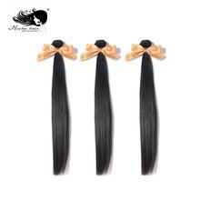"MOCHA Hair STRAIGHT Hair 8 "" 26"" 10A บราซิล Virgin Hair สีธรรมชาติ 100% Unprocessed Human Hair EXTENSION จัดส่งฟรี"