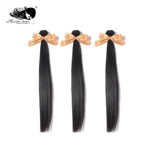 "Image 1 - MOCHA Hair STRAIGHT Hair 8 "" 26"" 10A บราซิล Virgin Hair สีธรรมชาติ 100% Unprocessed Human Hair EXTENSION จัดส่งฟรี"
