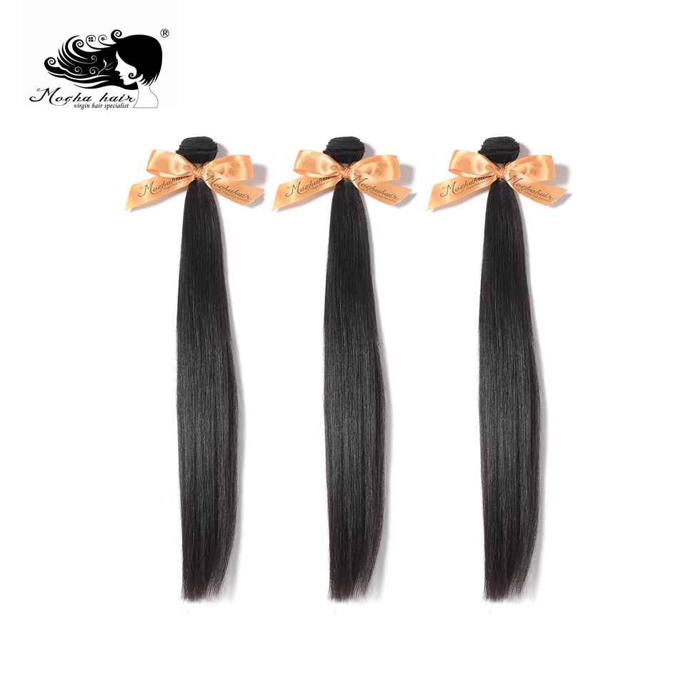 "MOCHA Hair  Straight Hair 8""- 26"" 10A Brazilian Virgin Hair Natural Color 100% Unprocessed Human Hair Extension Free Shipping"
