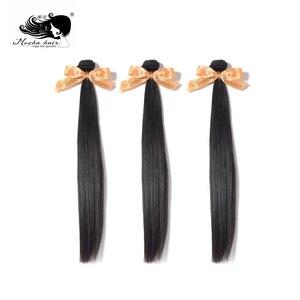 """Image 1 - Pelo lacio MOCHA de 8 """"  26"""" 10A, cabello virgen brasileño, Color Natural, 100%, extensión de cabello humano sin procesar, envío gratis"""