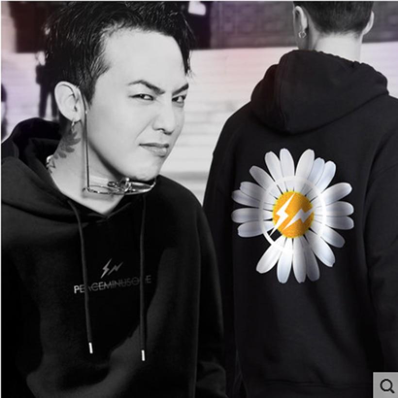 Peaceminusone Hoodies Sweatshirts Men Women Lightning Daisy Hooded Hip Hop Geek Clothes