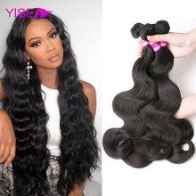 YISEA волосы 30 дюймов Волнистые пряди индийские пряди волос натуральный цвет 100% человеческие волосы для наращивания 3 шт. предложения для женщ...